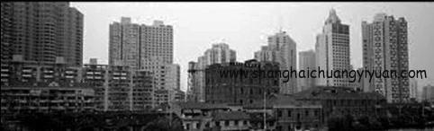 苏河会馆旧貌