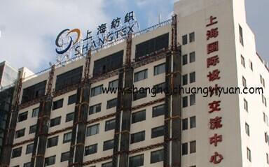 上海国际设计交流中心外观